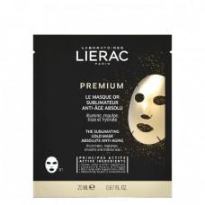 Lierac Lumilogie  mascara iluminadora 50 ml